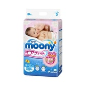MOONY Baby Diaper Tape Type S Size 4-8kg 84pc