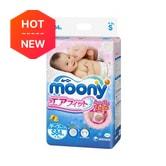 日本MOONY尤妮佳 通用婴儿尿不湿纸尿裤 S号 4-8kg 84片入