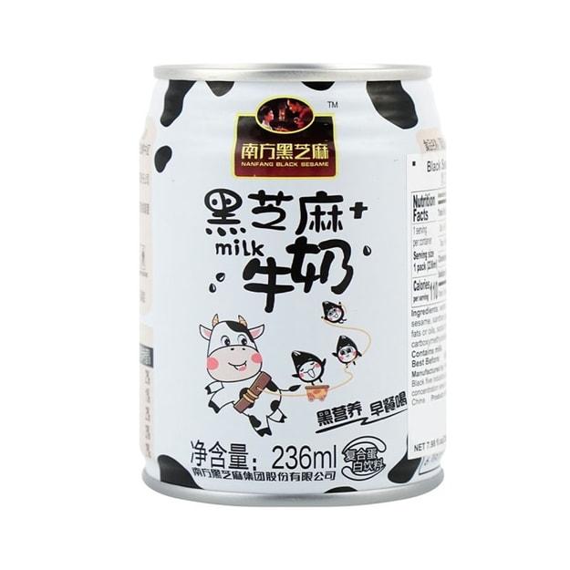 商品详情 - 南方 黑芝麻牛奶 罐装 236ml - image  0