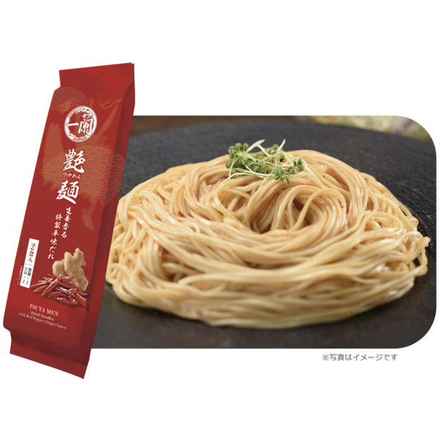 Product Detail - ICHIRAN Summer limited Dried Noodle with Red Pepper Ginger Sauce 2pc - image 0