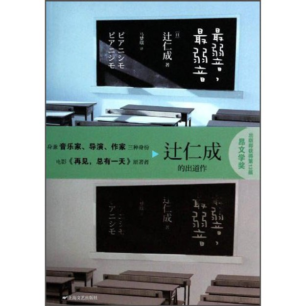 Product Detail - 最弱音最弱音 - image 0