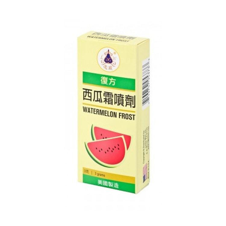 LM Herbs Watermelon Frost 3g - Yamibuy.com