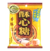 HSUFUCHI Assorted Peanut Crisp Candy 328g