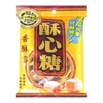 台湾徐福记 酥心糖 4种口味 328g