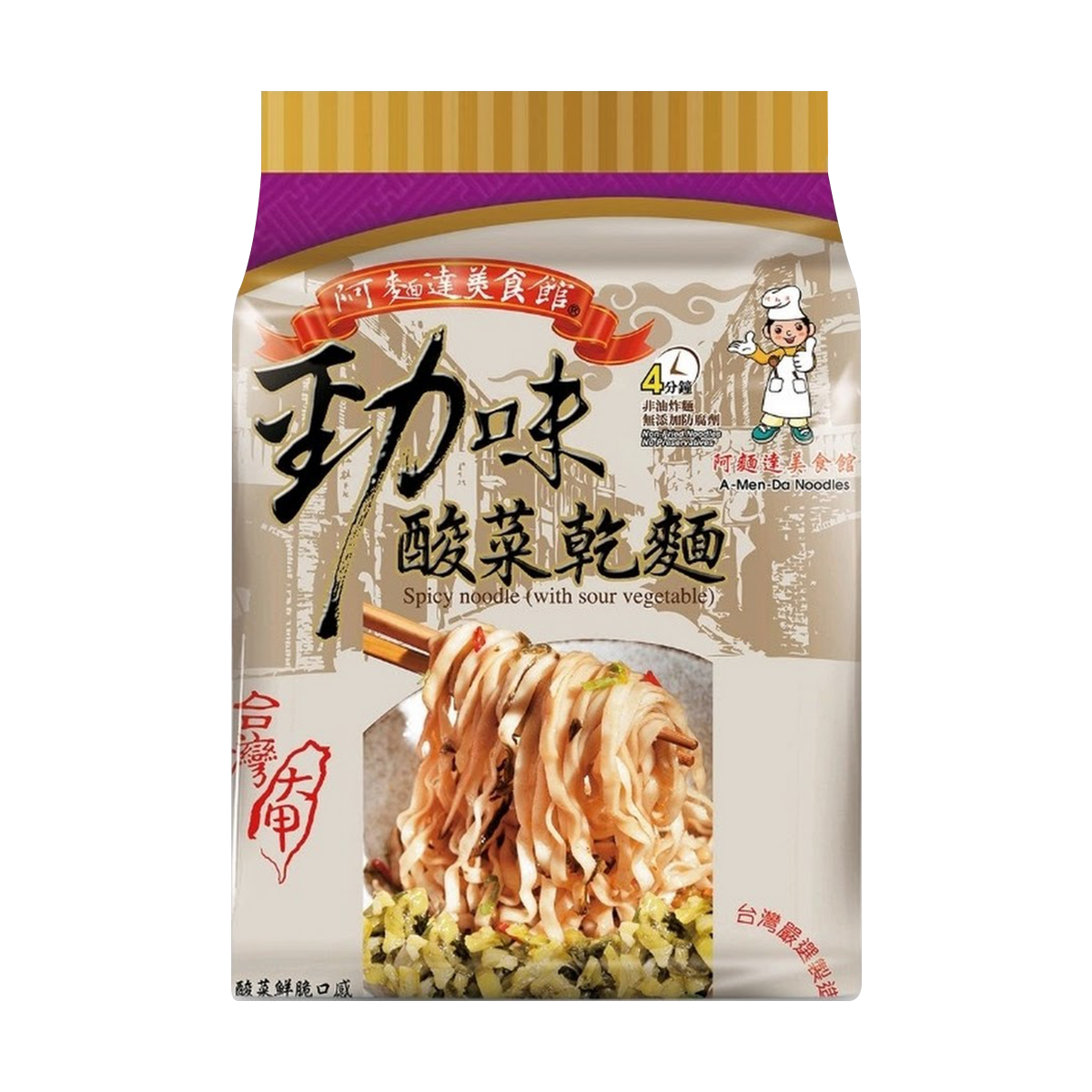 Yamibuy.com:Customer reviews:Dajia Stirred Noodles Pickle 4-pack 540g