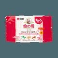KOBAYASHI 小林制药||桐灰 温暖舒适持续发热暖宝宝||10个