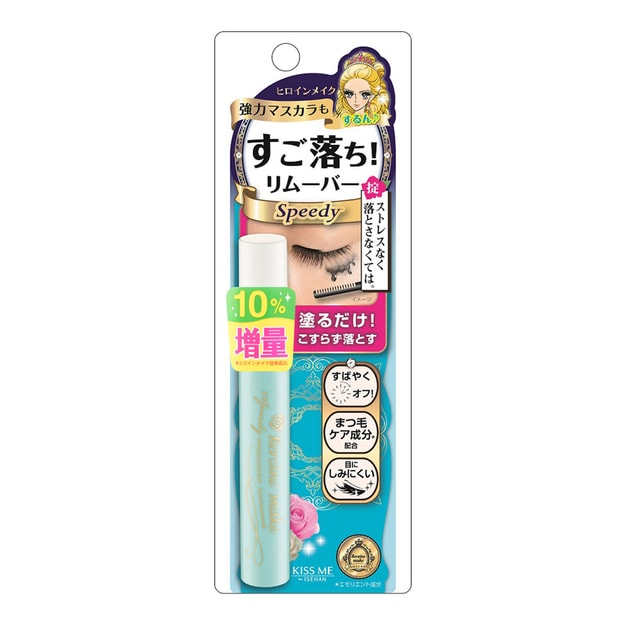 Product Detail - KISS ME HEROINE MAKE Mascara Remover 6ml - Cosme Award - image 0
