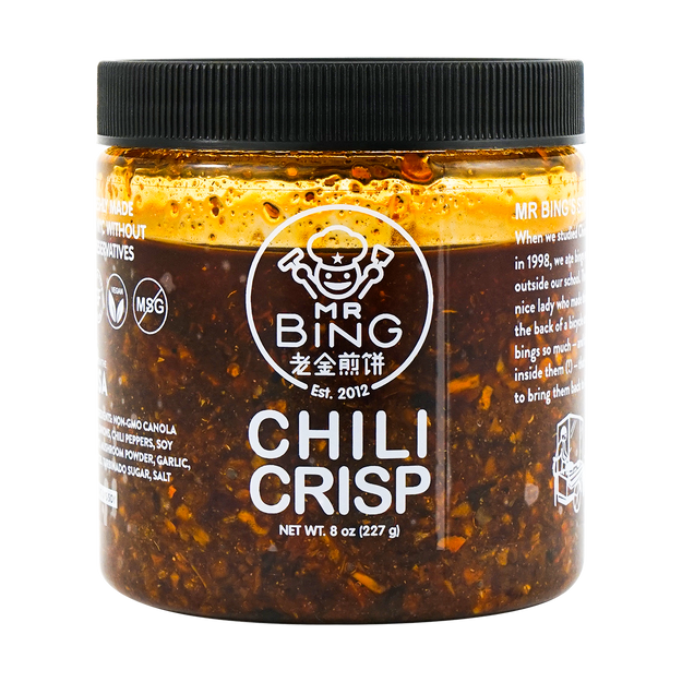 Product Detail - MR. BING Chili Crisp Chili Oil No Preservatives 227g - image  0