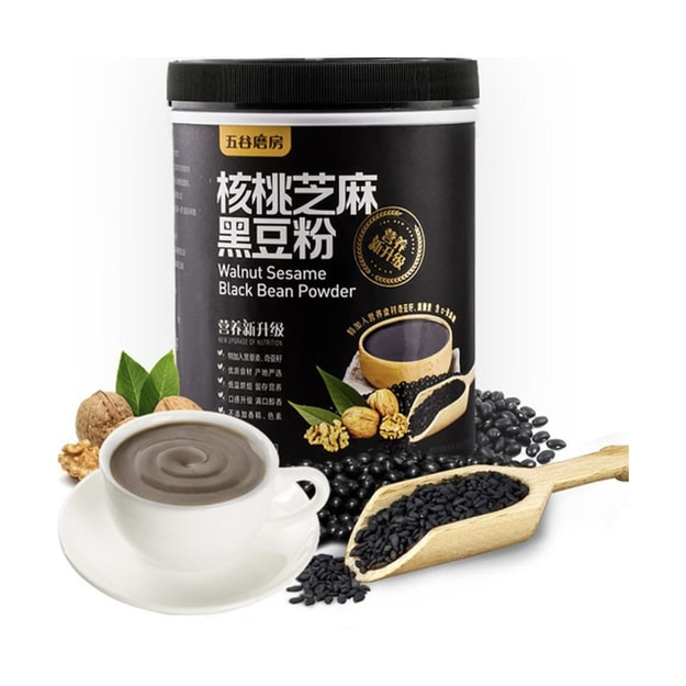 Product Detail - WUGU MOFANG Walnut Sesame and Black Bean Meal 600g - image 0