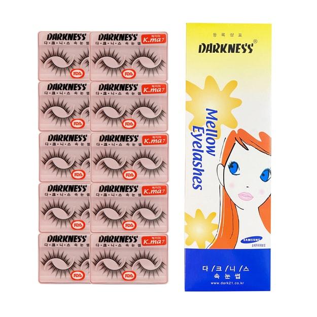 商品详情 - 韩国DARKNESS 达克尼斯假睫毛  #Kma7 10盒1盒2对 送睫毛胶 - image  0