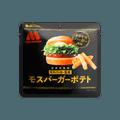 日本AJIGEN 薯条 照烧味  50g