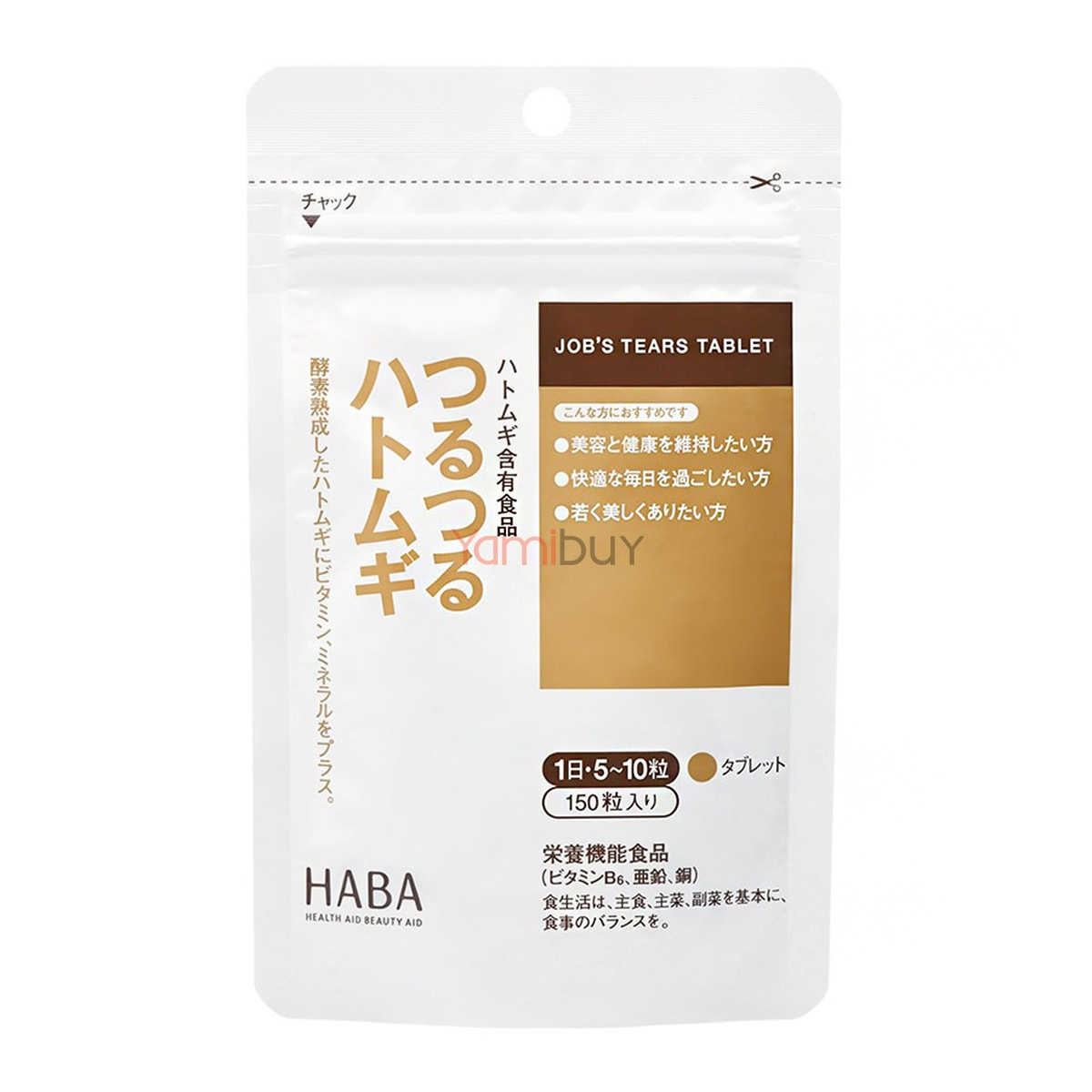Yamibuy.com:Customer reviews:HABA Job's Tears Tablet 150Tablets