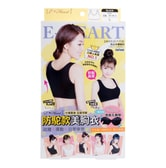 E-HEART Tanktop Hunchback Prevention Black sizeL 1pc