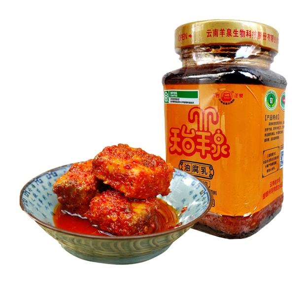 Product Detail - TIANTAI YANGQUAN Fermented Bean Curd 200g - image 0