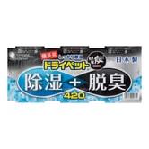 日本ST消臭力 炭黑力强除湿脱臭剂 420ml*3