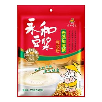 永和豆浆 无添加蔗糖豆浆粉 非转基因大豆 350g 12包入