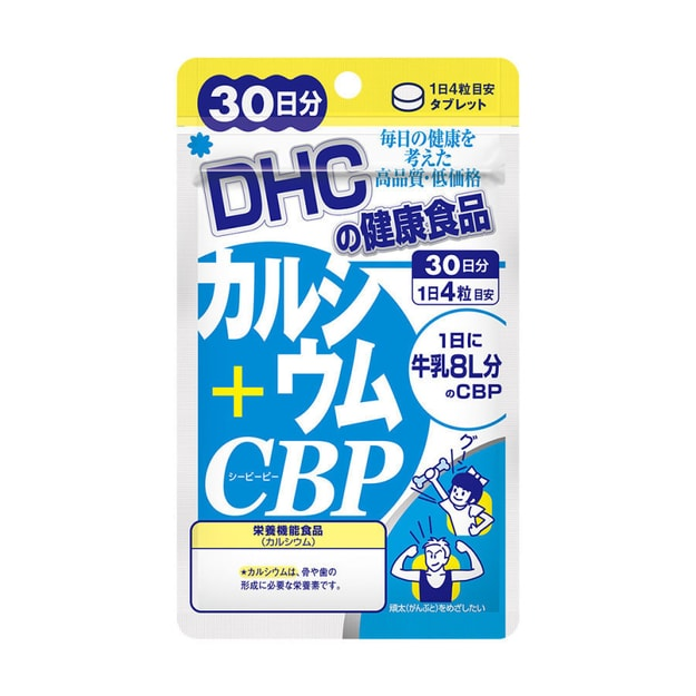 Product Detail - DHC Calsium Tablets 30 Days 120 Pills - image 0