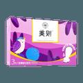 Honeymate Ultra Thin Extra Long Feminine Pad 415mm 3pcs