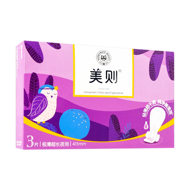 Product Detail - Honeymate Ultra Thin Extra Long Feminine Pad 415mm 3pcs - image 0