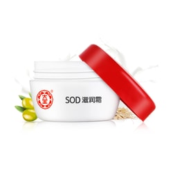 DABAO SOD FACE CREAM 50g