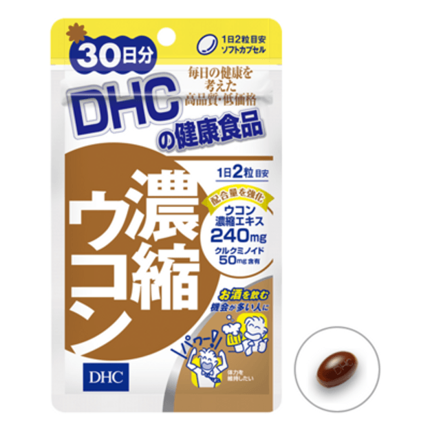 Product Detail - DHC Curcumin 30days  60 tablets - image 0