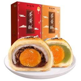 知味观 雪莓娘红豆蛋黄酥100g/2颗