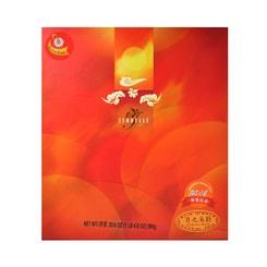 台湾ISABELLE伊莎贝尔 月之采蔚综合月饼 礼盒装 12枚入