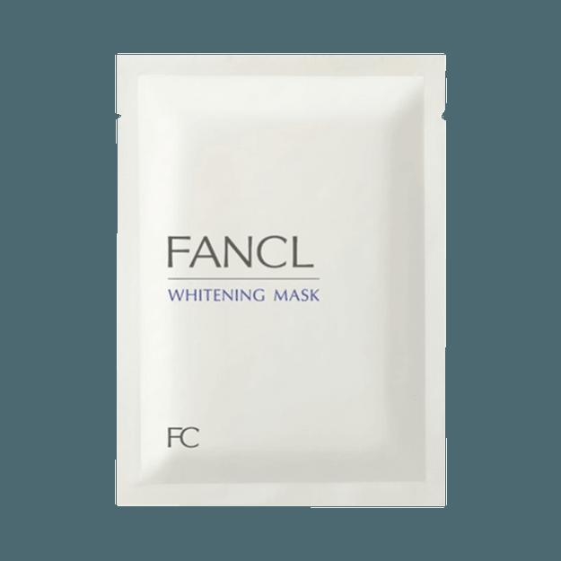 商品详情 - FANCL 芳珂||保湿补水焕白提亮淡斑面膜||21mL×6片 - image  0