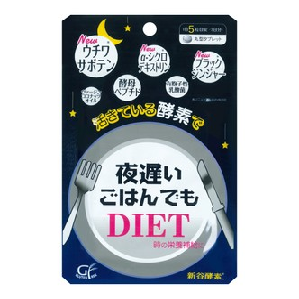 日本新谷酵素 经典版活性夜间酵素 7日份 8.4g  针对夜食族 夜宵也不怕