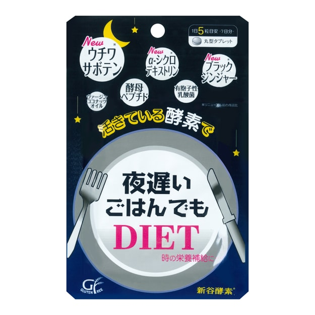 Product Detail - SHINYAKOSO NIGHT DIET Enzyme 8.4g - image 0