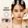 【薇娅推荐】LILMOON 225度抗UV日抛美瞳 Cream Beige 奶油棕 10枚预定3-5天日本直发