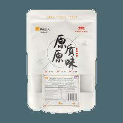 999 Qingfei Paidu Detox Soup 7 Packets