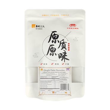 华润999 防疫用 预防方代饮茶包  清肺排毒功效 【14天为一个疗程】