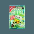 日本BISON 夏季限定COOL冷感凉感 脂肪分解酵素配合爆汗汤 #柑橘薄荷香 60g