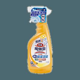 【Antibacterial】Magiclean Toilet closestool cleaner 500ml