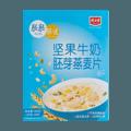 精力沛 坚果牛奶 胚芽燕麦片 16包入 480g