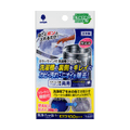 Japan Kokubo Laundry Tank Cleaner Cleaning Agent for Washing Tub 100g