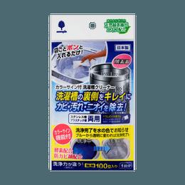 日本KOKUBO小久保 洗衣机槽清洗涤洗剂 100g 一回入