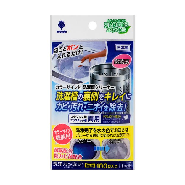 Product Detail - Japan Kokubo Laundry Tank Cleaner Cleaning Agent for Washing Tub 100g - image 0