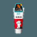 SHISEIDO 资生堂 UNO吾诺  限量清洁保湿男士洗面奶  神乐 130g