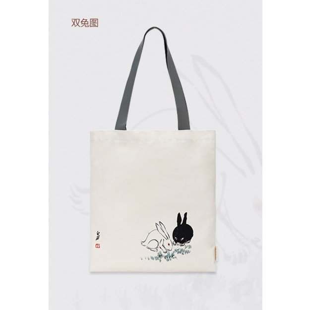 Product Detail - THE PALACE MUSEUM  Canvas Bag #Qi Baishi # Rabbit - image 0