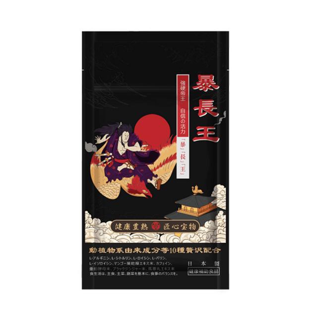 商品详情 - 【日本直邮】日本润生堂 正规授权成人保健用品 暴长王 18粒 - image  0