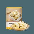 【中国直邮】网易严选 冻干榴莲脆 40克 榴莲干水果干休闲健康零食蜜饯果脯