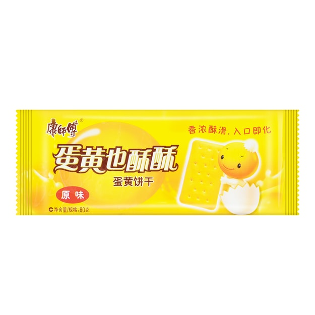 Product Detail - MASTER KONG Biscuits Egg Yolk Original Flavor 80g - image 0