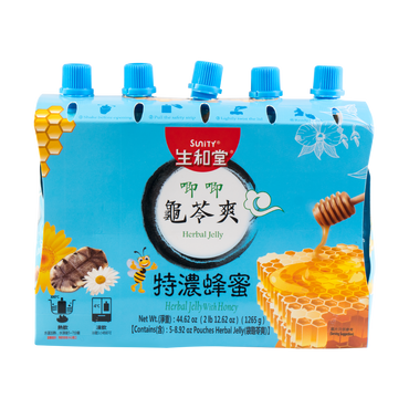 SUNITY Herbal Jelly and Honey 1265g