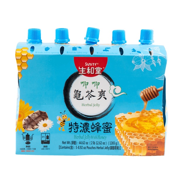 Product Detail - SUNITY Herbal Jelly and Honey 1265g - image 0