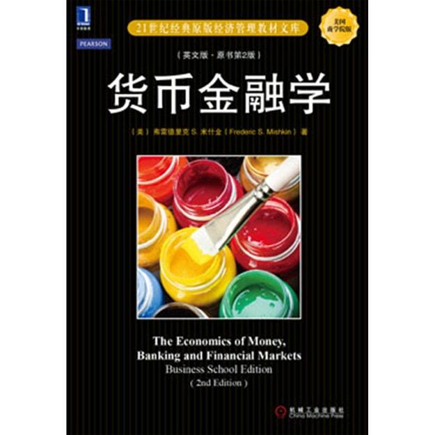 商品详情 - 货币金融学(英文版·原书第2版)/21世纪经典原版经济管理教材文库 - image  0