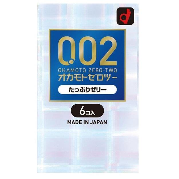 商品详情 - 日本OKAMOTO冈本 0.02超薄安全避孕套 #润滑加倍版 6个装 - image  0