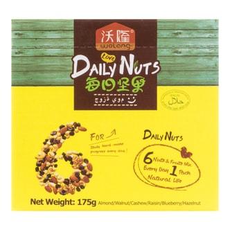 WOLONG Mixed Nuts (KIDS) 175g