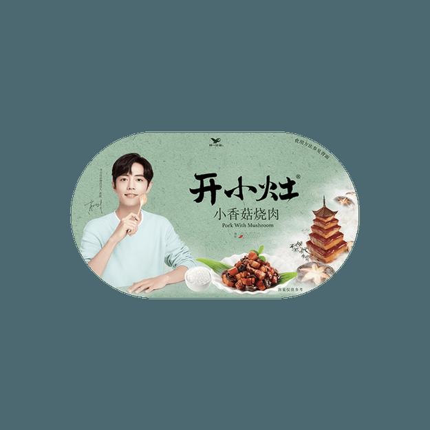商品详情 - 【亚米独家】统一 开小灶自热米饭 小香菇烧肉 236g - image  0